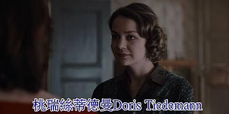 桃瑞絲蒂德曼Doris Tiedemann.jpg