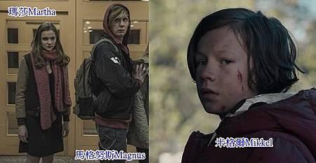 馬格努斯Magnus (Moritz Jahn) 瑪莎Martha (Lisa Vicari) 米格爾Mikkel (Daan Lennard Liebrenz).jpg