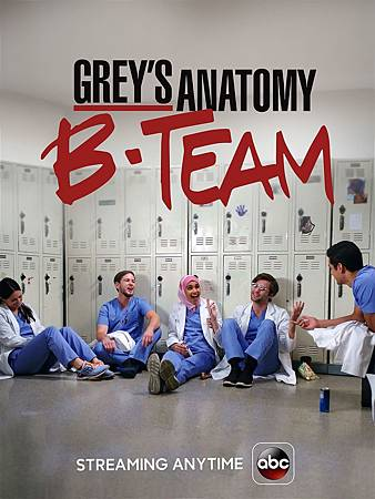 Grey's Anatomy B-Team.jpg