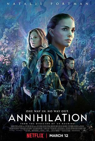 Annihilation (1).jpg