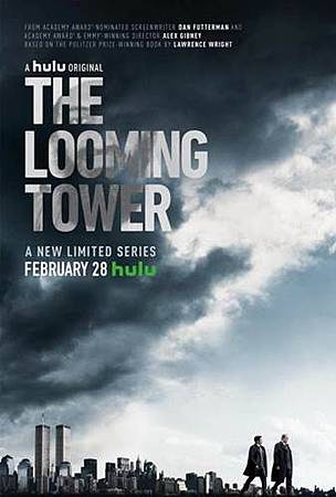 The Looming Tower S01 (1).jpg