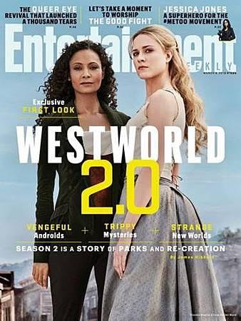 Westworld S02 (4).jpg