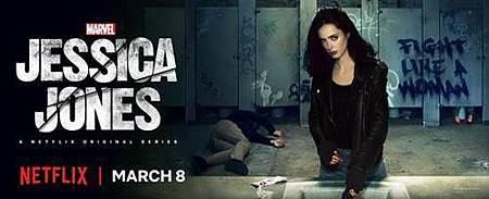Jessica Jones S02 (1).jpg