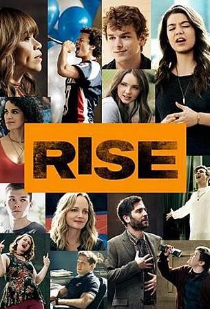 Rise S01 (2).jpg