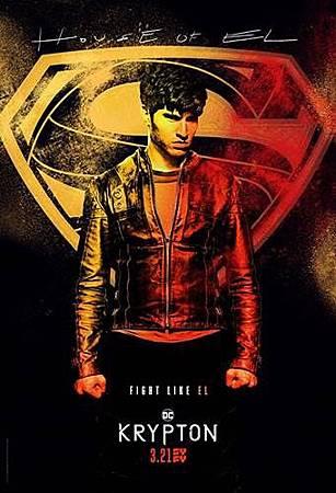Krypton S01 (18).jpg