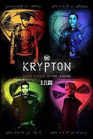 Krypton S01 (19).jpg