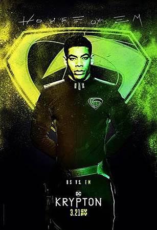 Krypton S01 (20).jpg