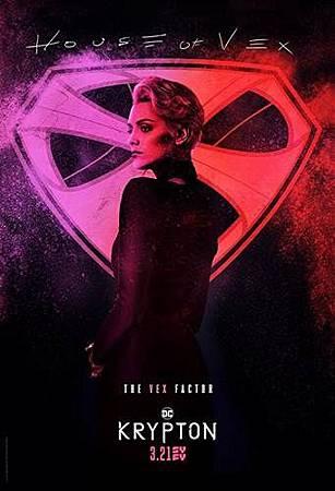 Krypton S01 (22).jpg