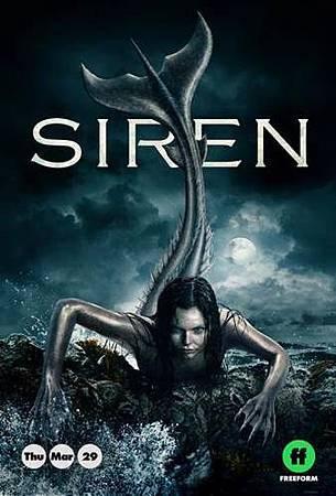 Siren S01(1).jpg
