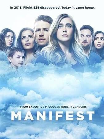 Manifest (1).jpg