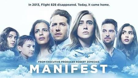 Manifest (2).jpg