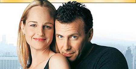 Paul-Reiser-and-Helen-Hunt-on-Mad-About-You.jpg