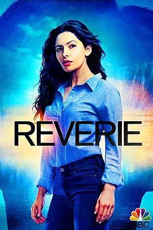 Reverie S01(2).jpg