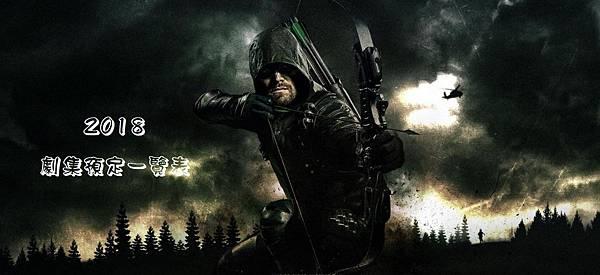 arrow-season-6-large