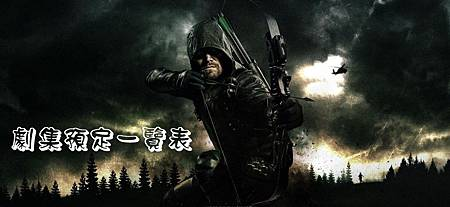arrow-season-6-large (1)