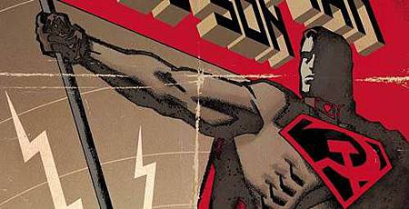 Superman-Red-Son-from-DCs-Elseworlds.jpg