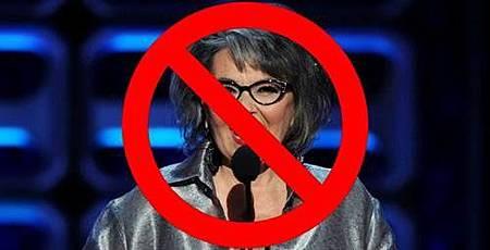 No-Roseanne-Barr.jpg