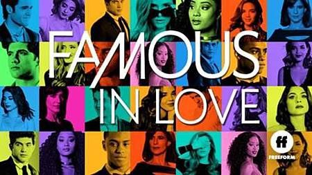 famous-in-love.jpg