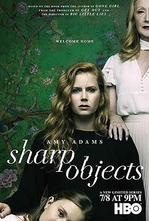 Sharp Objects s01(1).jpg