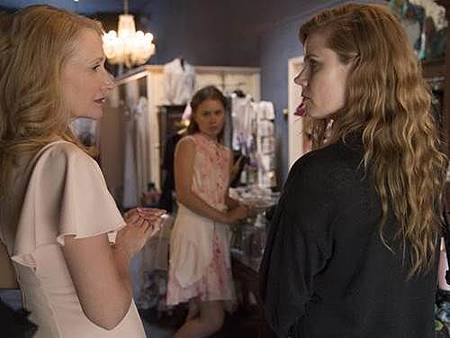 Sharp Objects s01(15).jpg
