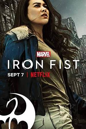 Iron Fist S02 (32).jpg