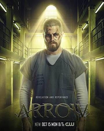 Arrow 7x1 (1).jpg