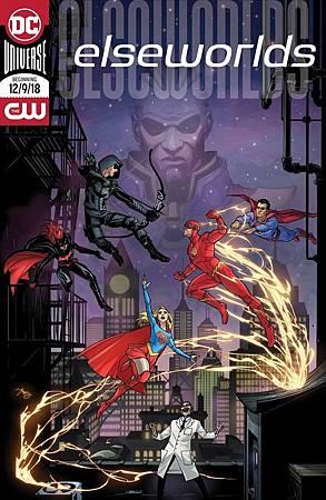 Arrowverse-Elseworlds-comic-book-cover.jpg
