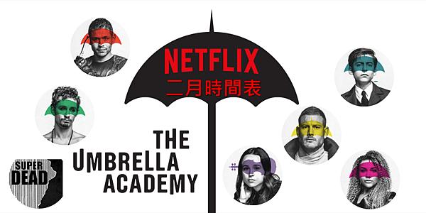 Netflix Feb 2019-2