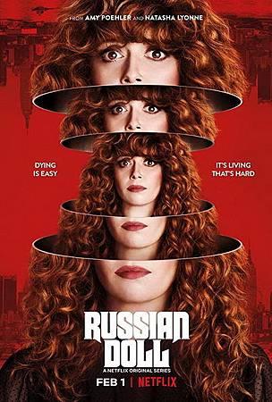 Russian Doll S01 (2).jpg