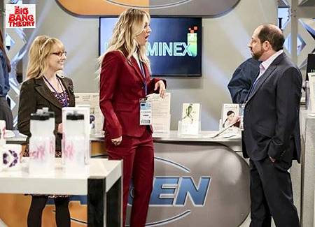The Big Bang Theory 12x17 (3).jpg