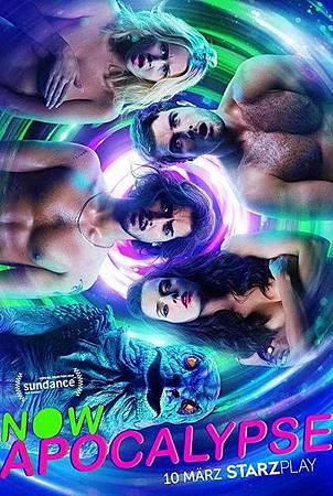 Now Apocalypse S01(2).jpg