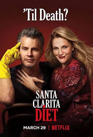 Santa-Clarita-Diet-Season-3-Poster.jpg