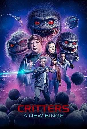 Critters A New Binge S01 (1).jpg