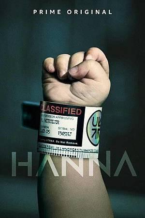 Hanna S01 (1).jpg
