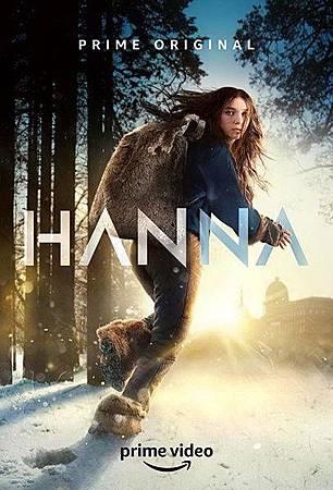 Hanna S01 (2).jpg