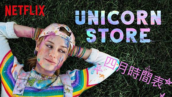 Netflix 2019-Apr