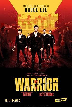 Warrior S01 (1).jpg