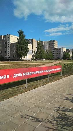 Chernobyl (3).jpg