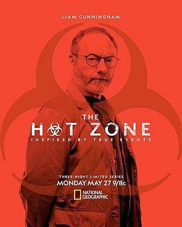 The Hot Zone (2).jpg