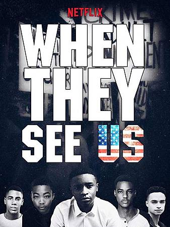 When They See Us (3).jpg