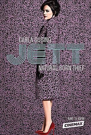 Jett S01 (1).jpg