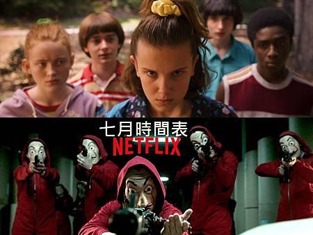 Netflix 2019-Jul