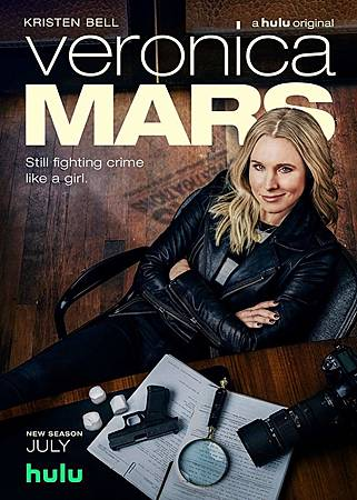 Veronica Mars S4.jpg