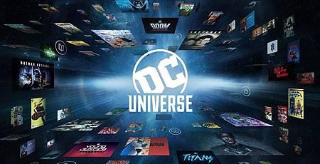 DC-Universe-logo.jpg