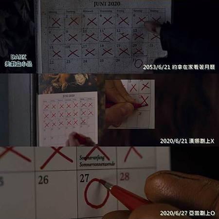 Dark S2 Calendar.jpg