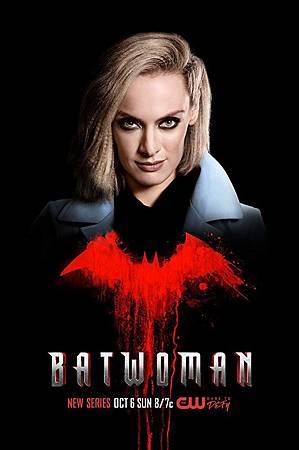 Batwoman 1x1 (20).jpg