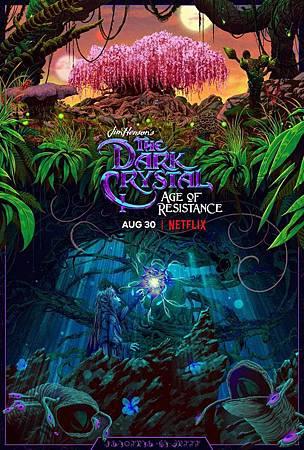 The Dark Crystal Age of Resistance S01 (2).jpg