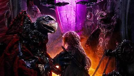 The Dark Crystal Age of Resistance S01 (5).jpg