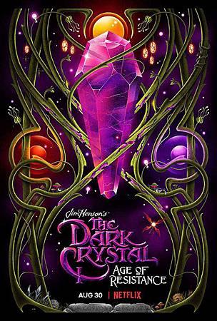 The Dark Crystal Age of Resistance S01 (55).jpg