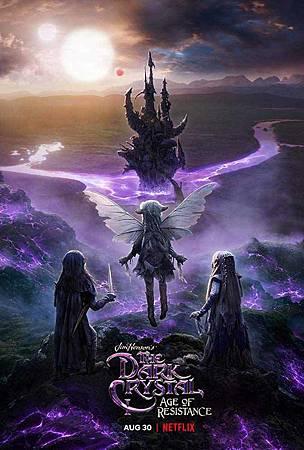 The Dark Crystal Age of Resistance S01 (57).jpg